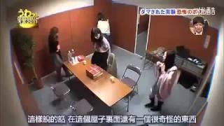 Аномально смешные японские приколы! Розыгрыши!