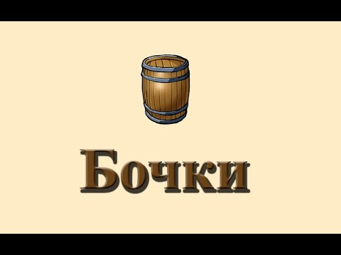 русская рыбалка 3.9 прикормки
