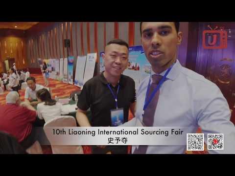 10th Liaoning International Sourcing Fair, Shenyang.