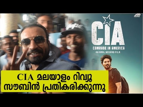 CIA Comrade in America : FDFS Theatre Reaction & Movie Review - Flick Malayalam