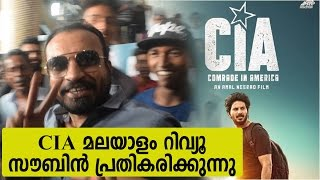 CIA Comrade in America : FDFS Theatre Reaction & Movie Review – Flick Malayalam