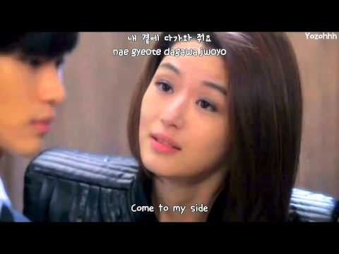 Lyn (린) - My Destiny FMV (You Who Came From The Stars OST)[ENGSUB + Rom + Hangul]