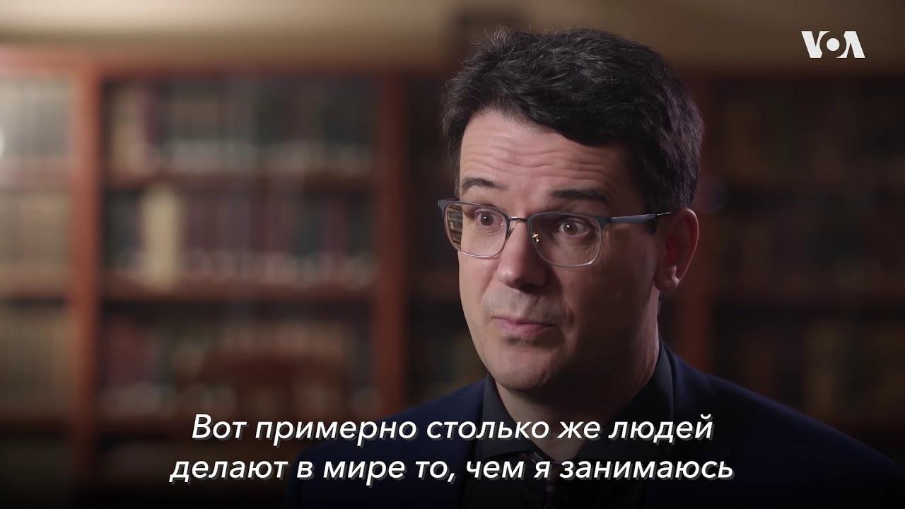 Американский доктор Гущин