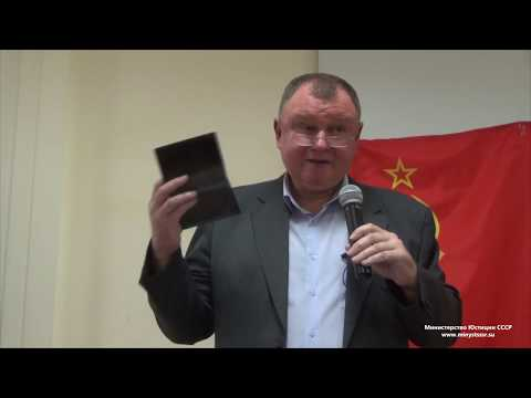 Фальшивый паспорт РФ. Что значит врать самому себе? (С.В. Тараскин)