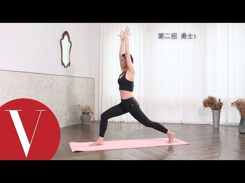 Kate老師分享串聯瑜珈3招美背瘦腰雕塑腿部線條
