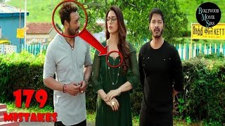 [EWW] GOLMAAL AGAIN FULL MOVIE 2017 (179) MISTAKES FUNNY MISTAKES GOLMAAL
