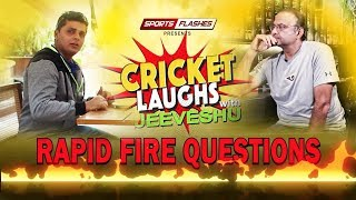 Cricket Laughs | CRICKET EXPERTS | RAPID FIRE QUESTIONS EP02 thumbnail
