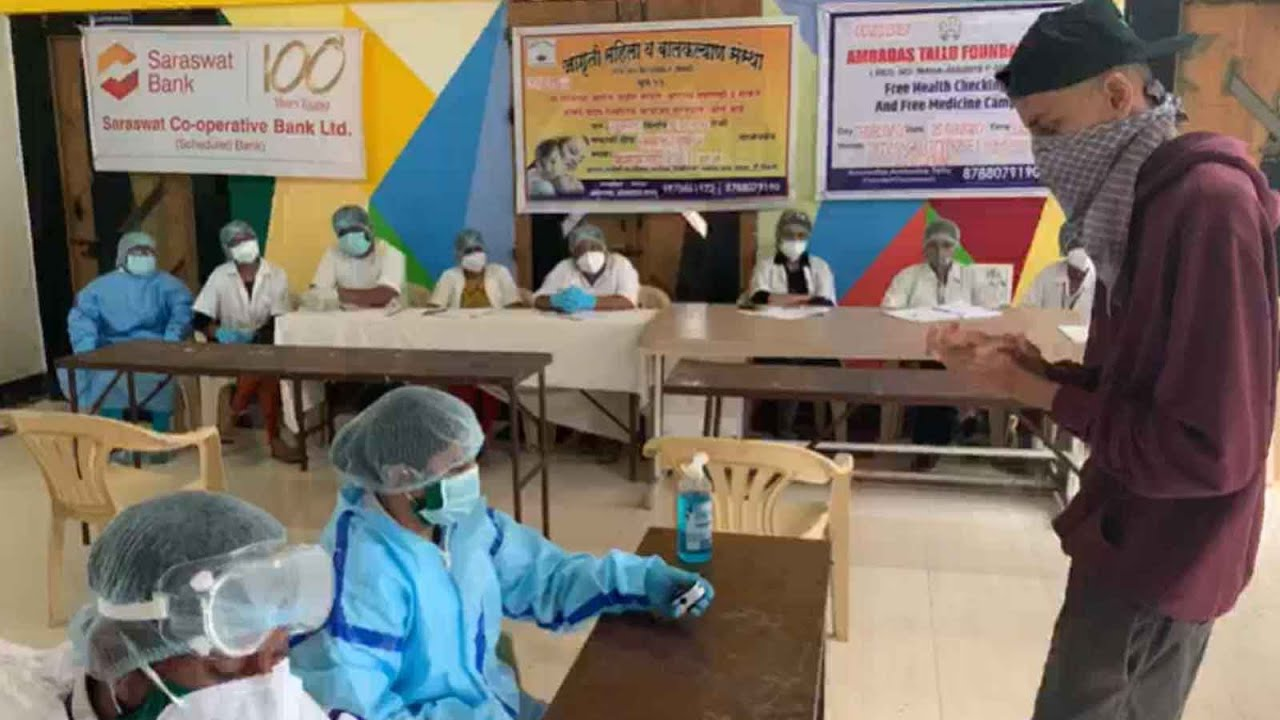 Covid-19: Free health checkup, medicine camp organised at a housing society in Pune