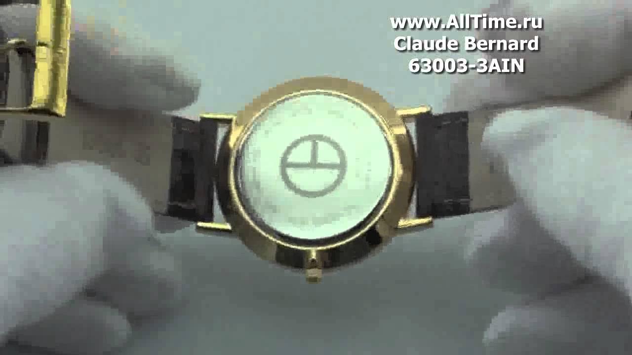 Мужские часы Claude Bernard 83014-3AIN Мужские часы Timberland TBL.14439JSU/07