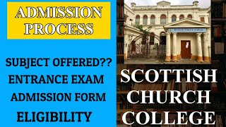 SCOTTISH CHURCH ADMISSION PROCESS || ADMISSION PROCESS SCOTTISH CHURCH COLLEGE IN WEST BENGAL ||