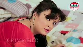 धोकेबाज़ पत्नी | Dhokebaaz Patni | New Hindi Movie 2018|| crime file ||