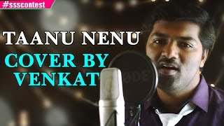Download Hindi Video Songs - AR Rahman | Taanu Nenu - Cover By Venkat #ssscontest