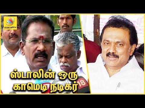 ஸ்டாலின் ஒரு காமெடி நடிகர் | Minister Sellur Raju trolls Stalin | Latest speech