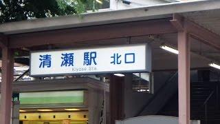 『海よりもまだ深く』公開記念!! 清瀬駅北口周辺はこんな感じ