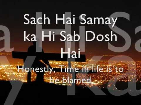 Jee Le Zara (English Translation) - Movie Talaash