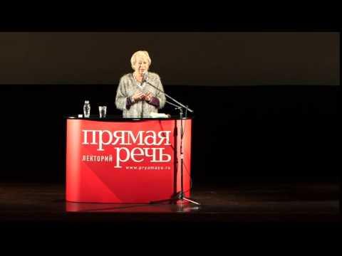 Наталья Басовская Лекции Скачать Торрент - фото 5