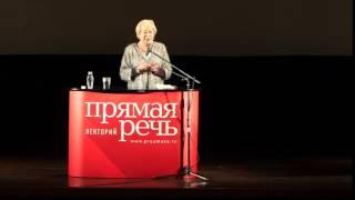 Наталия Басовская  Лекция «Наполеон. Между добром и злом»