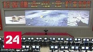 Chang'e-5: Китай готовится к экспедиции в ответный месяц - Россия 24