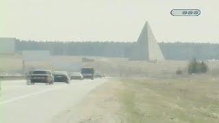 Пирамида на Новорижском шоссе Место силы