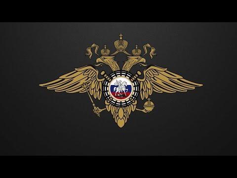 Ужур авторская Шульженко - Погоны России ( МВД полиция песня )