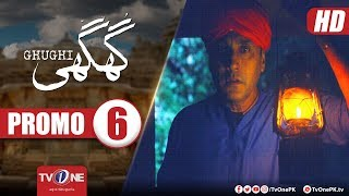 Ghughi Episode 6 Promo TV One Mega Drama Serial 22 February 2018