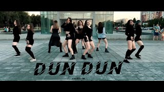 [KPOP IN PUBLIC] EVERGLOW (에버글로우) – DUN DUN Dance Cover by EDEN from Russia