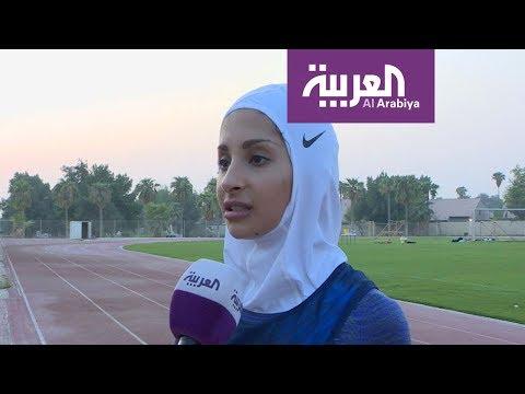 نشرة الرابعة | مزنة النصار .. قصة عداءة سعودية  - نشر قبل 16 دقيقة