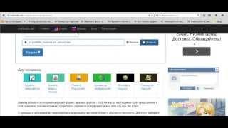 Онлайн сервисы и приложения: Конвертер в mp3
