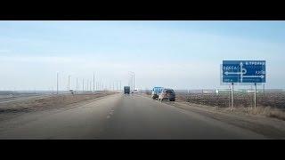 Р06 Трасса Николаев - Вознесенск - Ульяновка (Николаев-Киев) 2017 Состояние дороги(, 2017-03-14T18:37:46.000Z)