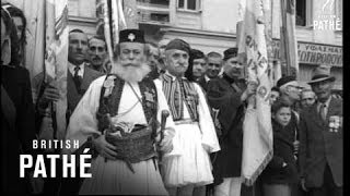 25th Anniversary Of Greek Independence (1948)