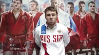 Игорь Глазков первый в истории чемпион Мира по ММА среди юношей 16-17 лет (Ярославль 2017)