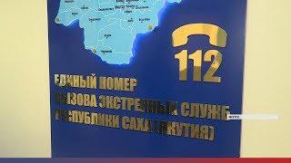 Систему экстренного вызова 112 подготовили для обращений якутян по коронавирусу