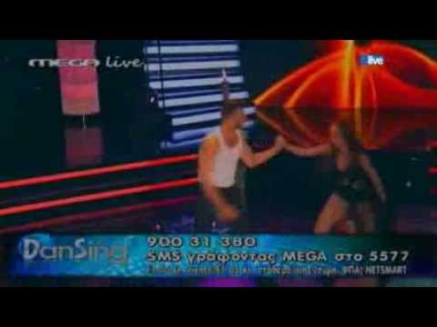 DanSing For You 3 Special - Paso Doble