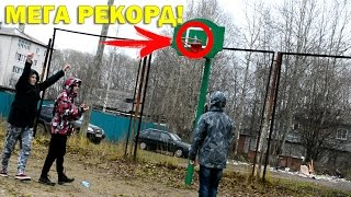 БУТЫЛКА ВОДЫ ЧЕЛЕНДЖ - Bottle Flip Challenge (6 sec)