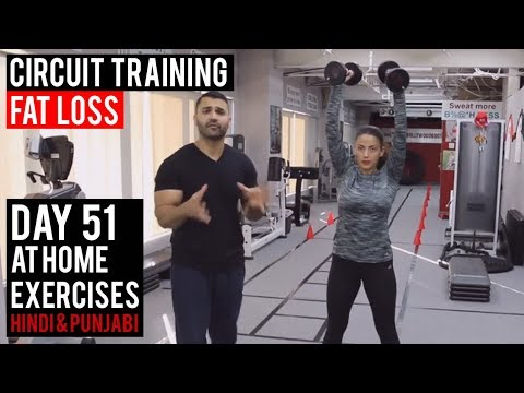 Fat Loss Circuit Training at Home! | Day 51 | (Hindi / Punjabi)