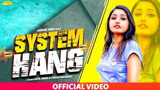 System Hang | Pooja Punjaban, Antil Singh | Aman Jaji | Latest Haryanvi Songs Haryanavi 2019