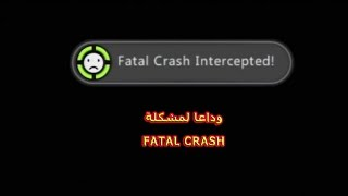 حل مشكلة fatal crash للاكسبوكس 360
