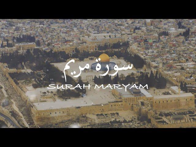 Surah Maryam (1-36) - Omar Hisham