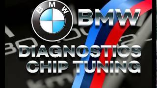 Відновлення BMW CCC, Car Communication Computer repair