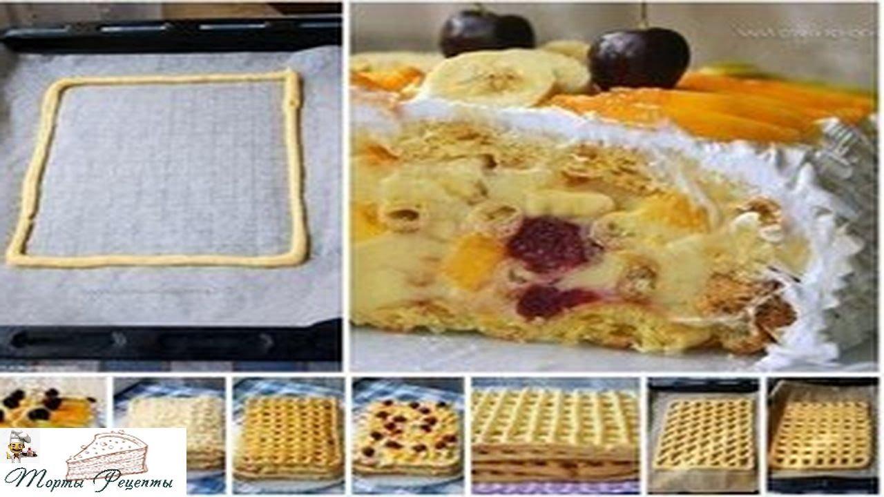 торт тропиканка видео рецепт