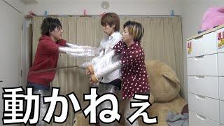 【不自由】第一回関節動かな相撲!!! thumbnail