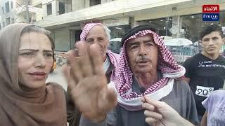 دمشق: من عاصمة الحضارة الى عاصمة الطوابير