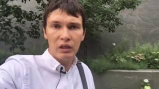Сергей Калужин о Екатерине Зарубиной