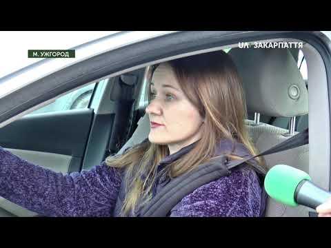 Транспортний міст в Ужгороді ремонтуватимуть 3 дні.