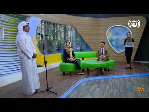 صبح و زندگی - طنز عربی آغا بیادر  جالب و دیدنی
