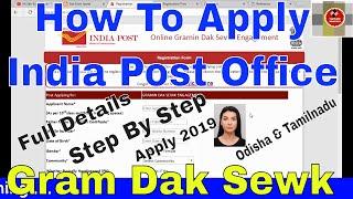 How To Apply India Post Office Odisha & Tamilnadu Online Form 2019 India Postal Circle Gram Dak Sewk