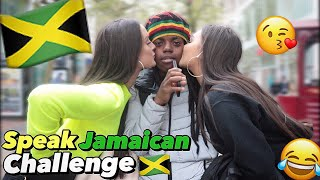 Can You Speak JAMAICAN🇯🇲(Accent Challenge ) - Birmingham