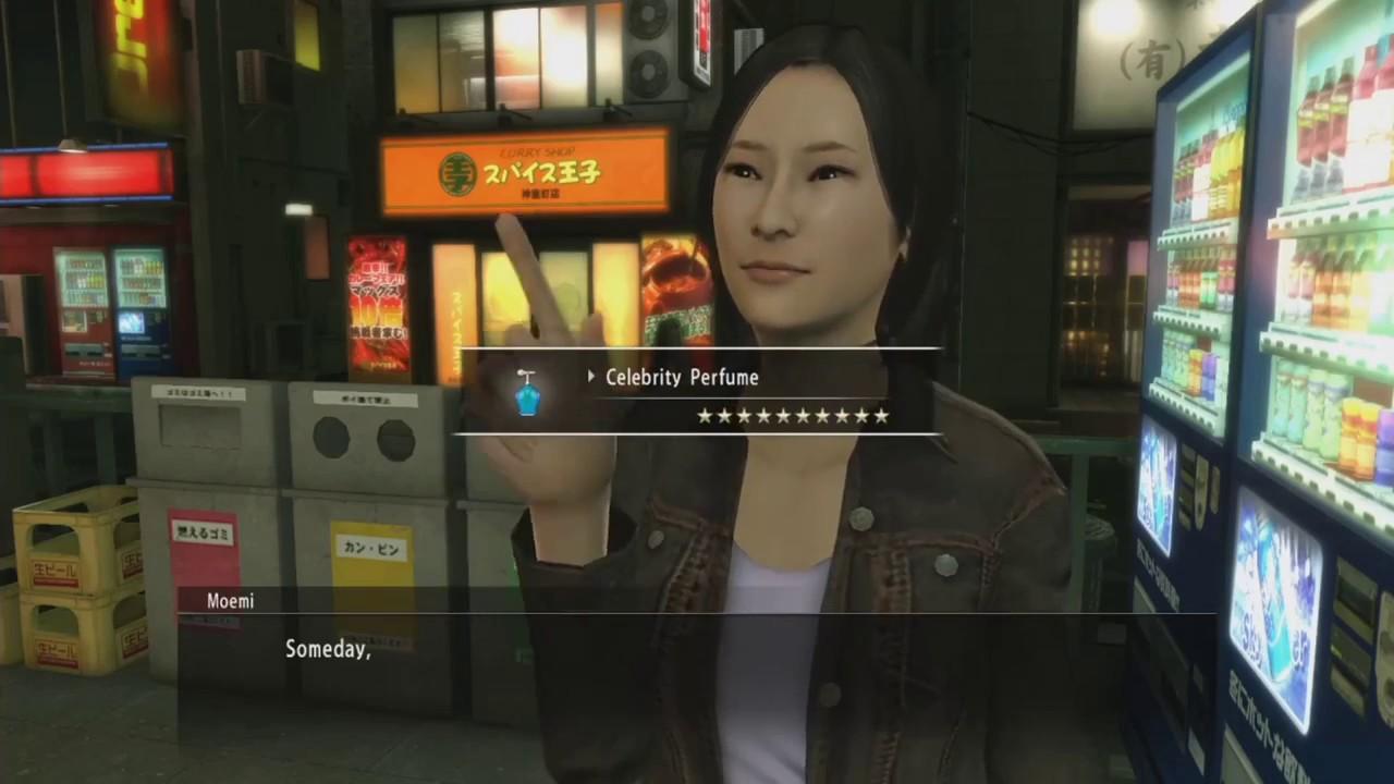 Yakuza Kiwami Substory  Little Match Girl