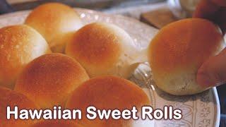 Super Soft Homemade Hawaiian Milk Rolls | Costco Hawaiian Dinner Rolls recipe