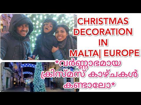 CHRISTMAS IN MALTA|CHRISTMAS DECORATIONS|VALLETTA|2019| വർണ്ണാഭമായ ക്രിസ്മസ് അലങ്കാരങ്ങൾ കാണാം